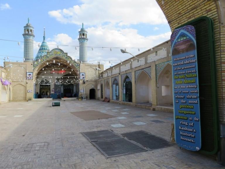 Imamazadeh Sultan Mir Ahmad shrine in Kashan Iran