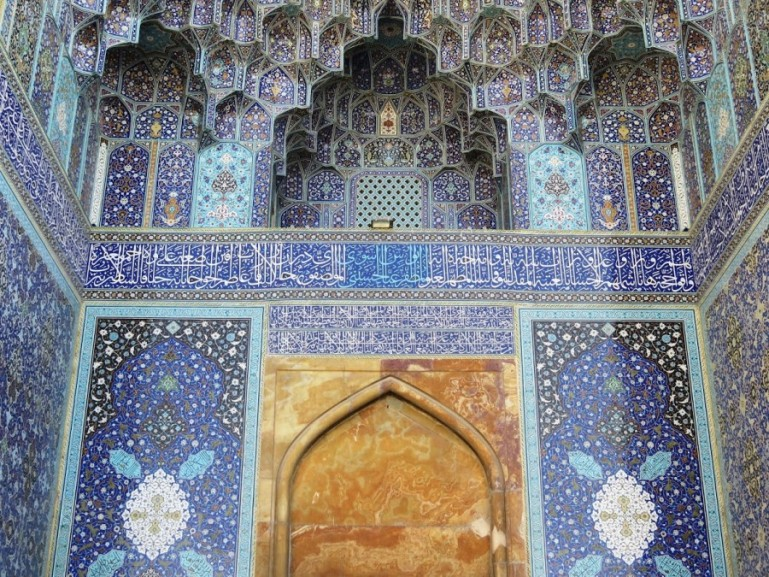 the Shah mosque exterior tilework in Isfahan Iran