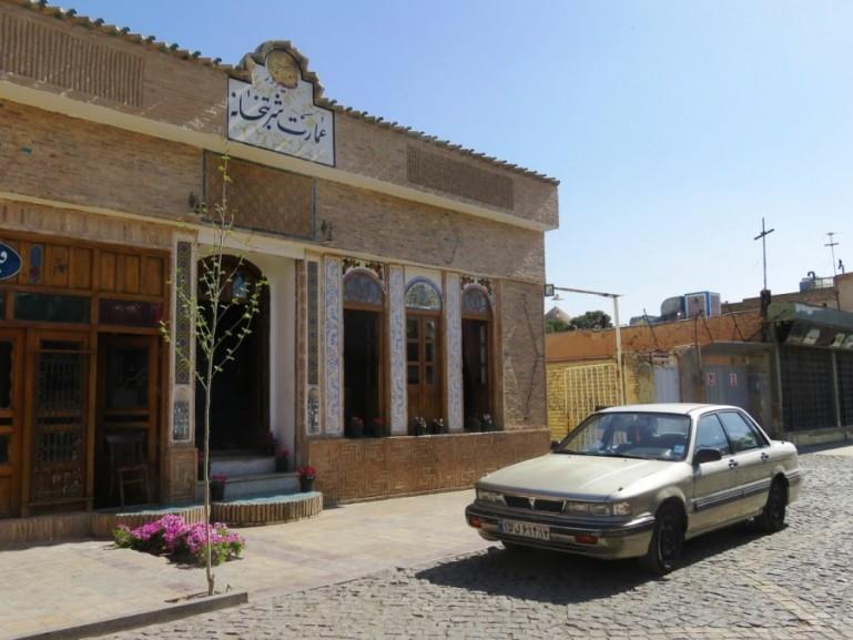 Jolfa neighborhood in Isfahan Iran