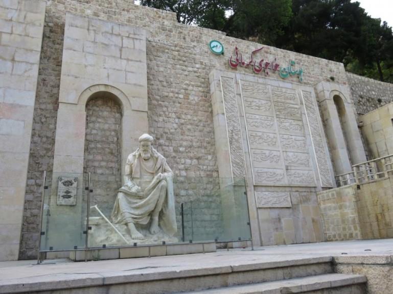 Quran gate in Shiraz