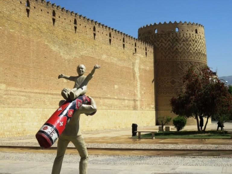 the Karim Khan citadel in Shiraz