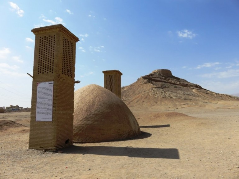 The towers of silence in Yazd