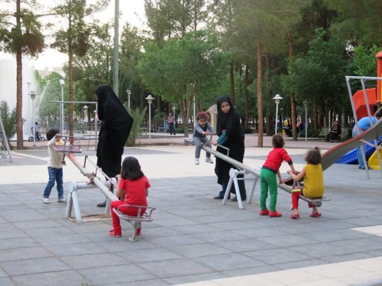 Laleh park in Nain Iran