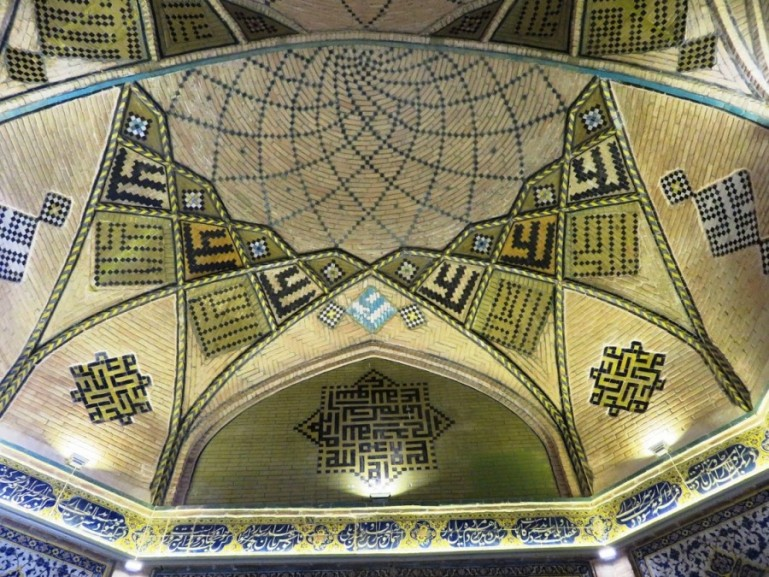 Ceiling at the Tehran grand bazaar