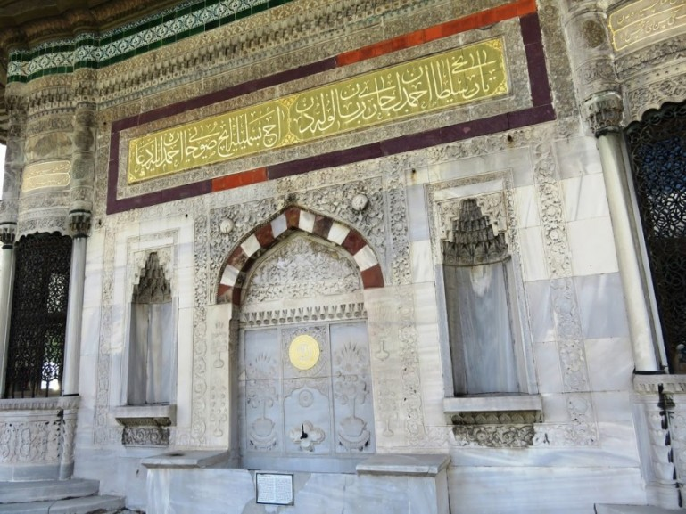 The topkapi palace in Istanbul. A must visit on a one day Istanbul itinerary