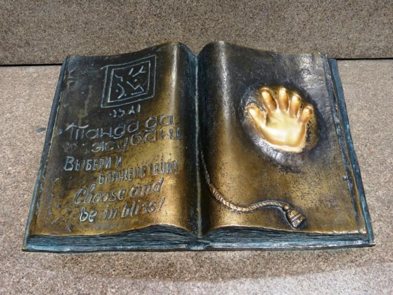 Nazarbayevs handprint at Republic square in Almaty