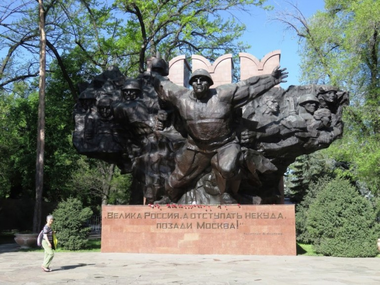 War memorial at Panfilov Park in Almaty Kazakhstan