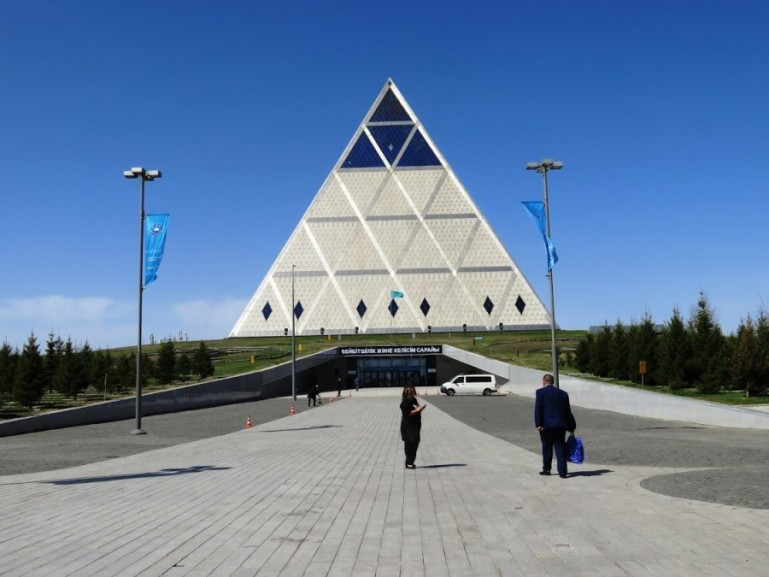 Palace of peace and reconciliation in Nursultan Astana
