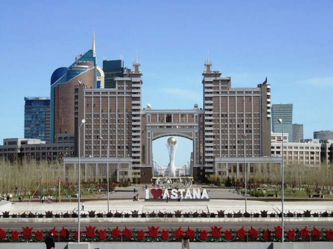 Astana: a guide to the city of the future
