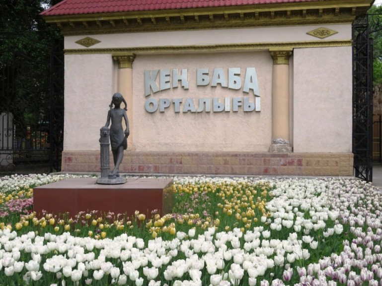Ken Baba park in Shymkent Kazakhstan