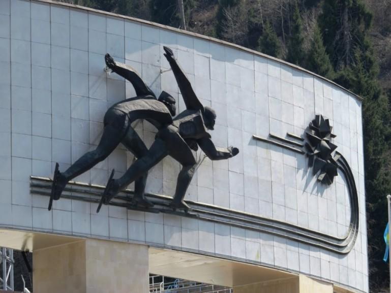 Medeu ice skate ring in Almaty