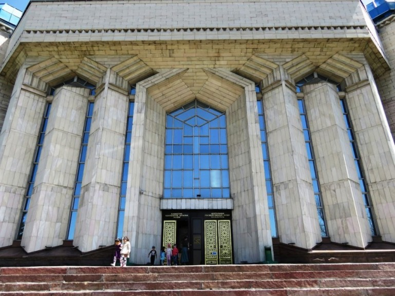 Central State museum in Almaty