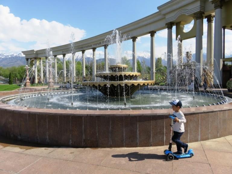 President park in Almaty