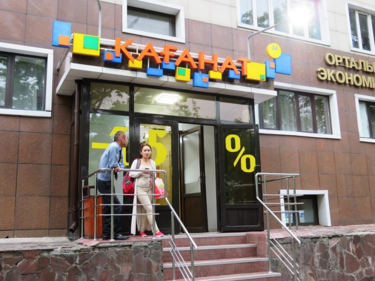 Kaganat is one of the cheapest places to eat in Almaty Kazakhstan