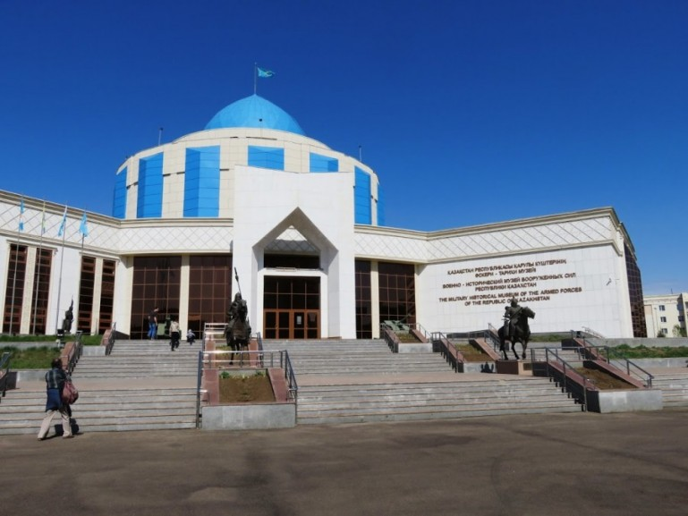 Military Historical museum of the armed forces in Nursultan Astana