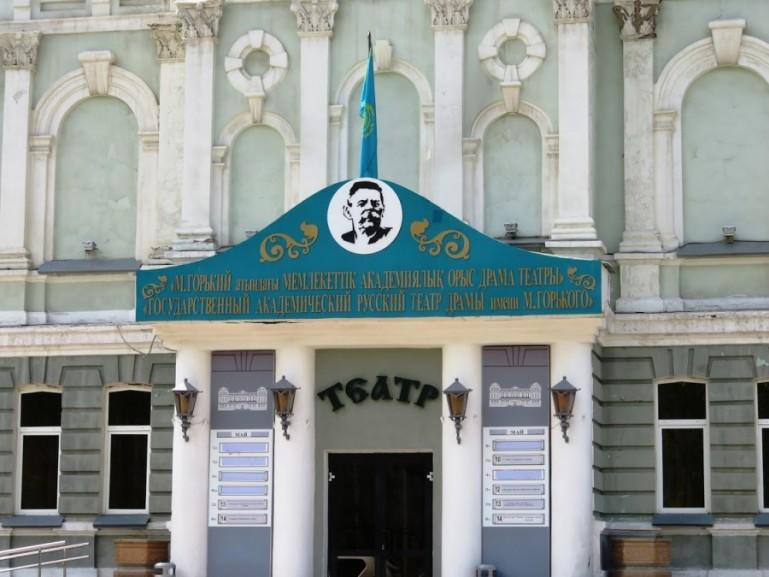 Soviet building in the old town of Nursultan Astana