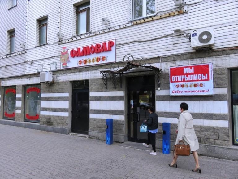 Samovar restaurant in Nursultan Astana