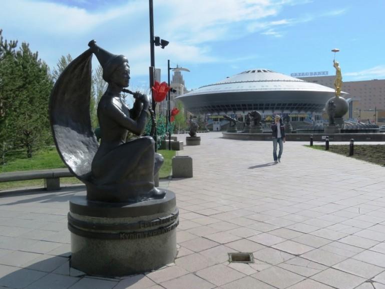 Fountain circus in Nursultan Astana