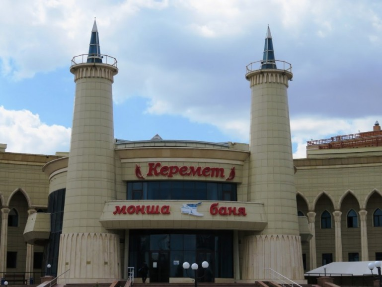 Keremet Banya was my favourite thing to do in Nursultan Astana