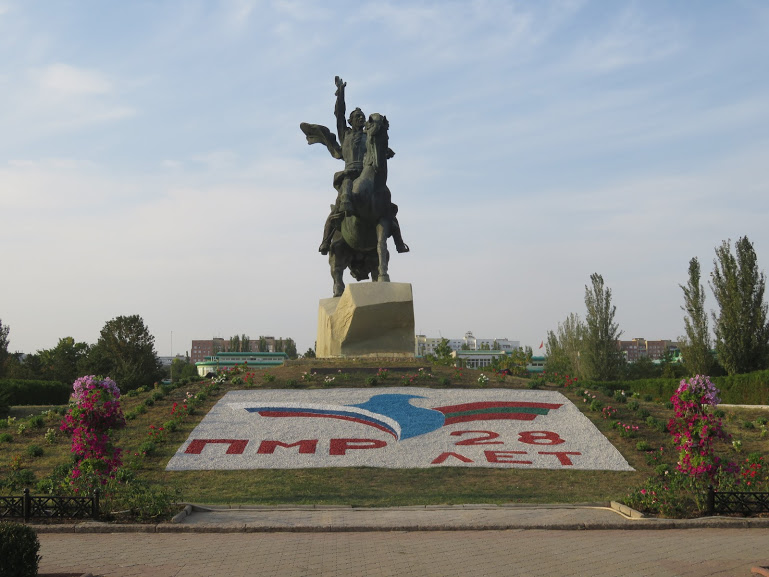 Things to do in Tiraspol