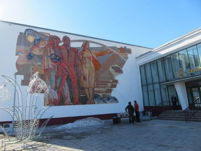 Soviet mural in Karaganda depicting labourers in the area