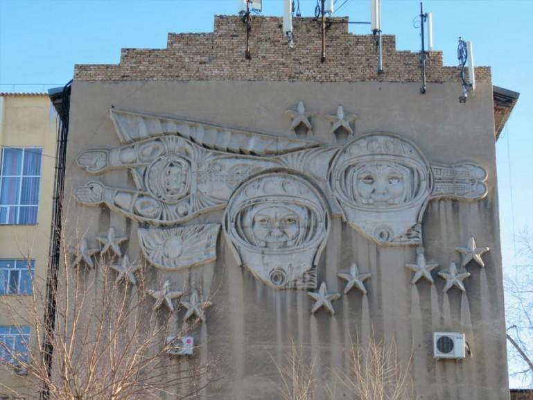 Soviet cosmonaut mural in Karaganda Kazakhstan