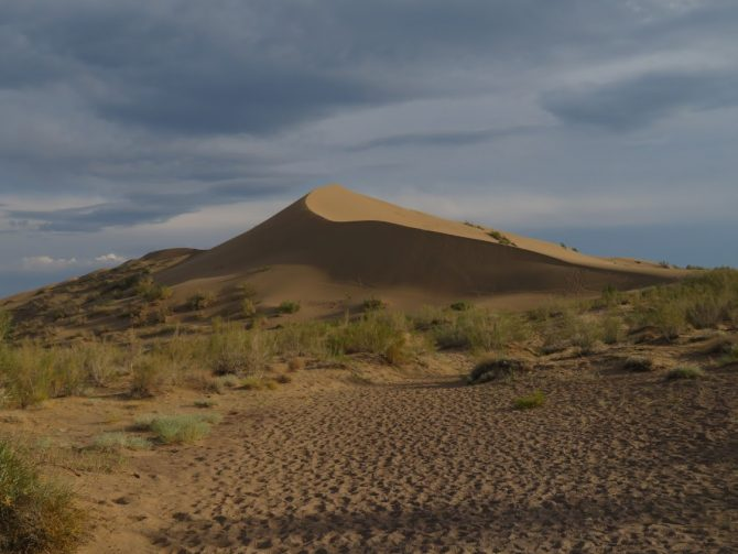 Altyn Emel National Park: a travel guide