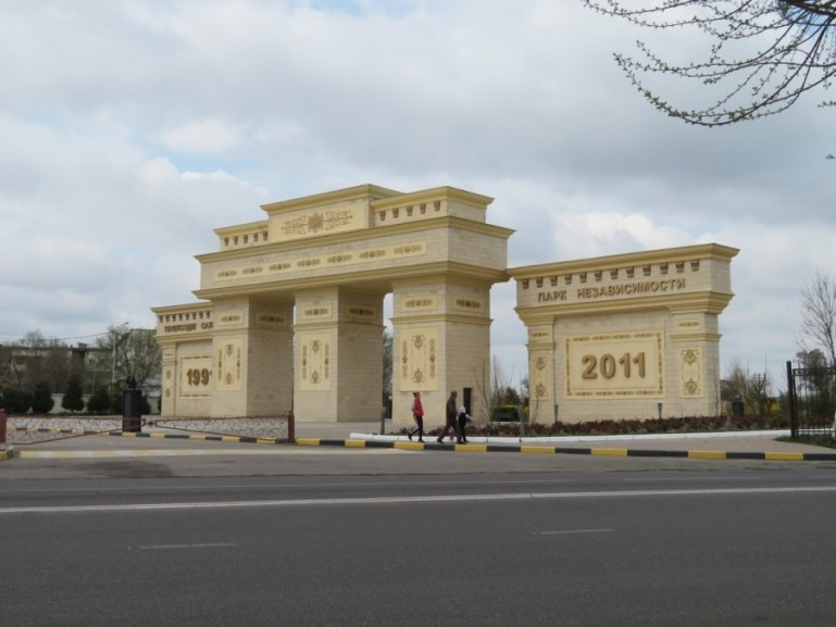 independence park in Shymkent