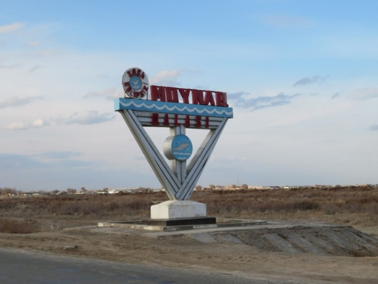 Moynaq city centre sign
