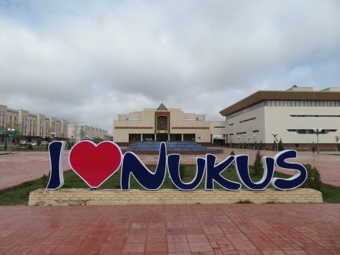 Nukus: a city guide to things to do in Nukus