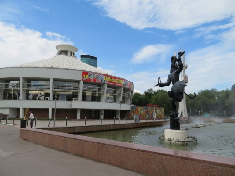 The Kazakh State Circus in Almaty