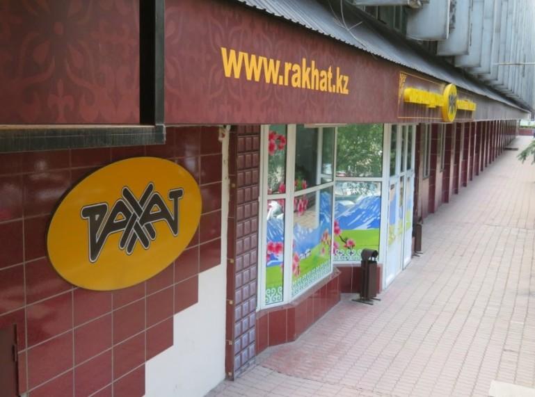 Rakhat chocolate factory in Almaty
