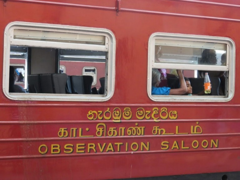 Observation saloon on the Kandy to Ella Train