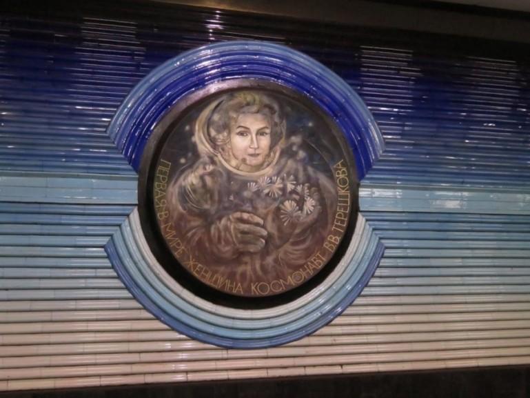 Mural medaillon of Valentina Tereshkova at Kosmonavtlar metro station in Tashkent Uzbekistan