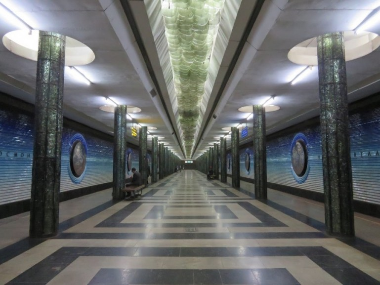 Kosmonavtlar is one of the Tashkent metro stations dedicated to the Soviet astronauts