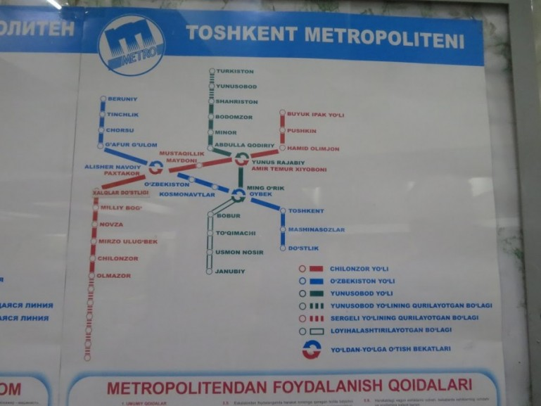 A map of the 29 Tashkent metro stations