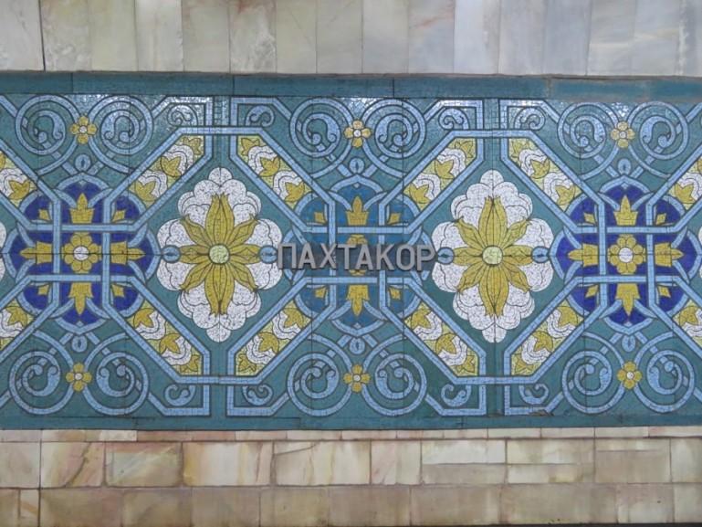 Soviet mosaics in Pakhtakhor metro station Tashkent