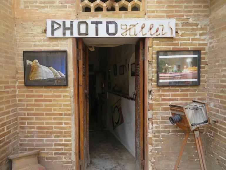 Photo gallery in Bukhara Uzbekistan