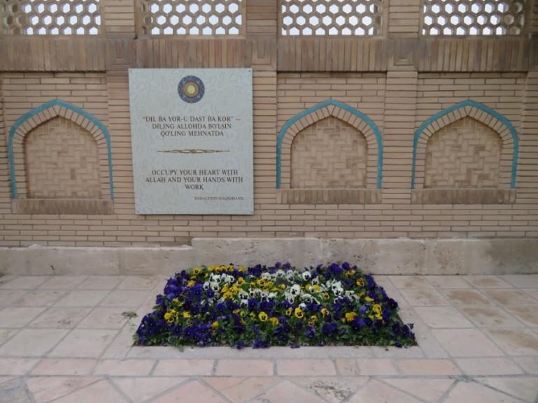 Naqsbandi complex in Bukhara Uzbekistan