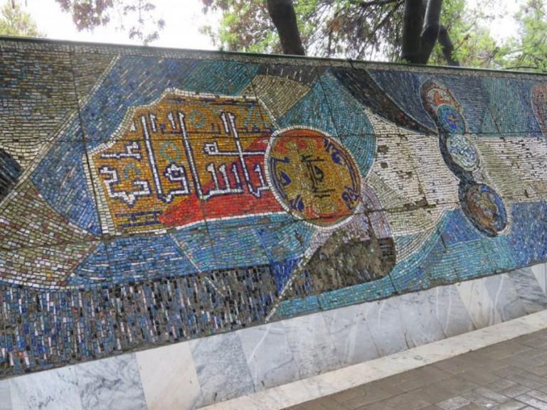 Soviet mosaic in Samarkand Uzbekistan