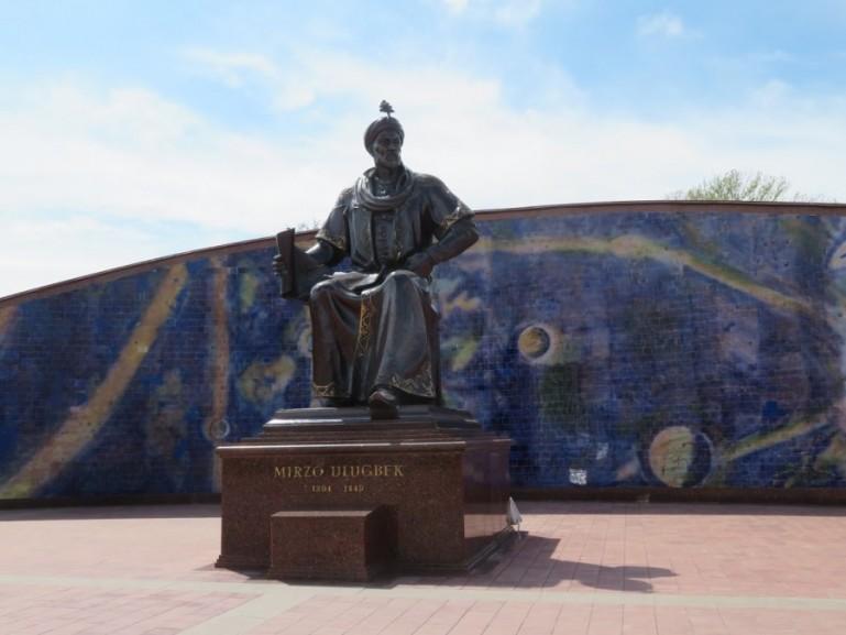 Ulug bek observatory in Samarkand Uzbekistan