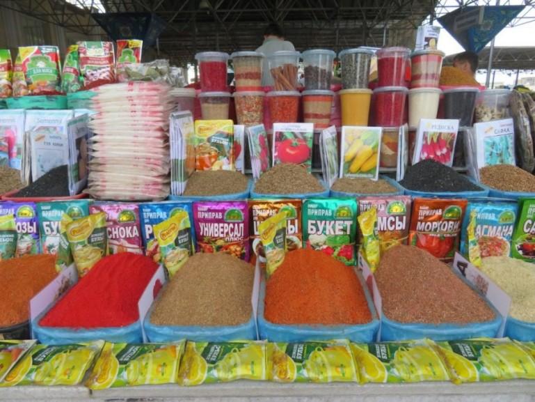Urgut bazaar in Samarkand Uzbekistan