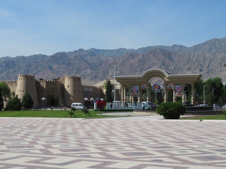 The I love Khujand city sign near the citadel in Khujand