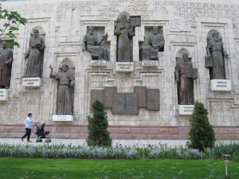 Writers wall in Dushanbe Tajikistan