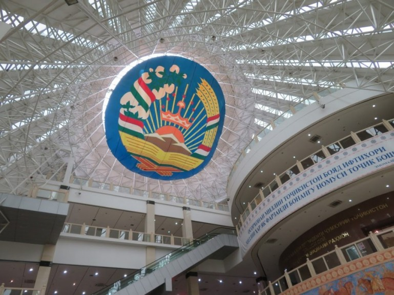 The National Museum is one of the best things to do in Dushanbe Tajikistan