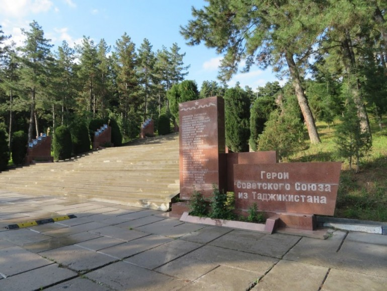 Victory Park in Dushanbe Tajikistan