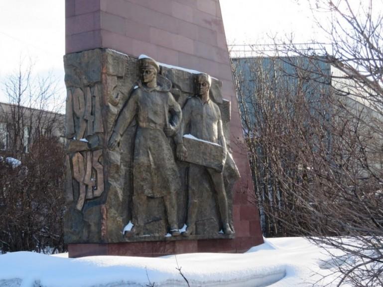 The WW2 memorial in Murmansk