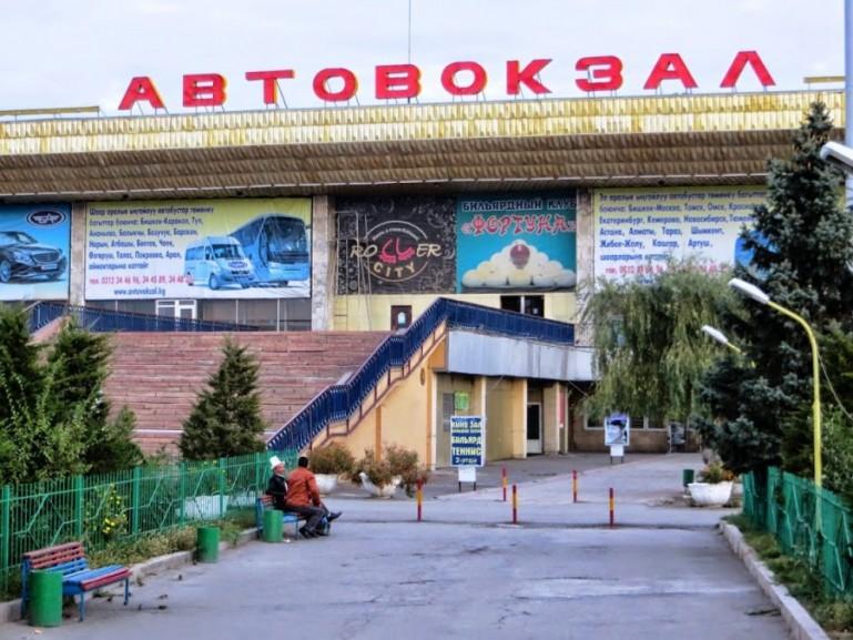 Eastern bus station in Bishkek Kyrgyzstan
