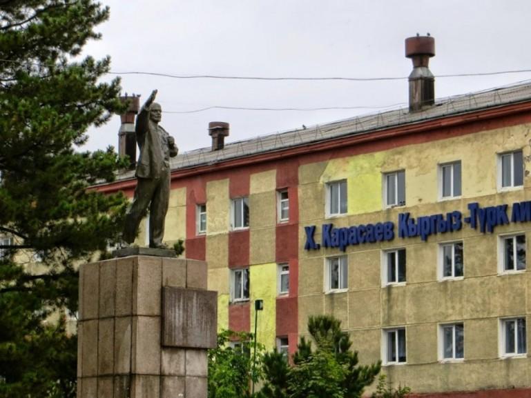 Lenin in Karakol Kyrgyzstan