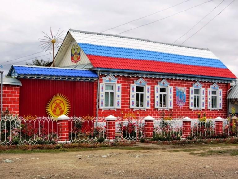Russian houses in Karakol Kyrgyzstan